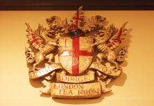 英国紅茶専門店 ロンドンティールーム